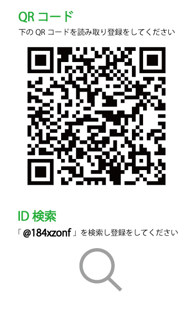 CORD3style-qr